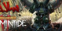 سلاخی | نقد و بررسی بازی Warhammer Vermintide 2