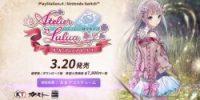 اطلاعاتی در مورد شخصیتهای جدید بازی Atelier Lulua منتشر شد