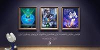۳۰ آذر آخرین فرصت ارسال آثار «طراحی شخصیت» جشنواره بازیهای ویدیویی ایران