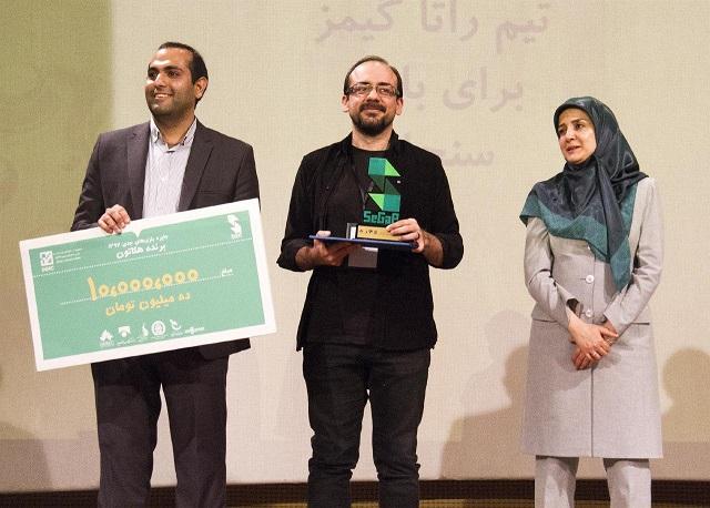 برندگان جوایز بازیهای جدی ۱۳۹۷ و مقالات برتر کنفرانس مشخص شدند