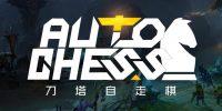 Dota Auto Chess در حال تبدیل شدن به یکی از محبوبترین بازیهای ۲۰۱۹ است