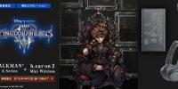 واکمن جدید سونی با طرح Kingdom Hearts III روانهی بازار شد