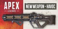 اسلحهی جدیدی در بازی Apex Legends در دسترس قرار گرفت