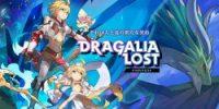 درامد ۷۵ میلیون دلاری نینتندو از بازی Dragalia Lost