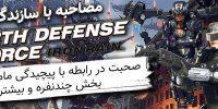 مصاحبه با سازندگان Earth Defense Force: Iron Rain | صحبت درباره پیچیدگی ماموریتها، بخش چندنفره و بیشتر