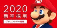 شرکت نینتندو آمار جالبی را از وضعیت کارمندان شعبهی ژاپن و حقوق آنها منتشر کرده است