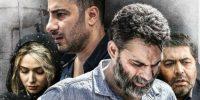سینماگیمفا: زُمخت ولی تأمل برانگیز   یادداشتی بر فیلم متری شیش و نیم