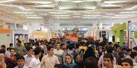 برگزاری نمایشگاه بازیهای ویدیویی در فصل پاییز