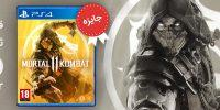 در Pspro ثبت نام کنید و برنده Mortal Kombat 11 شوید