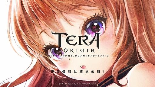 شرکت نتماربل بازی Tera Origin را معرفی کرد