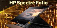 تکفارس؛ بررسی تخصصی لپتاپ HP Spectre Folio