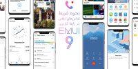 تکفارس؛ نحوه ضبط تماسهای تلفنی در رابط کاربری EMUI 9