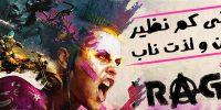 معجونی کمنظیر از هیجان و لذت ناب | نقد و بررسی بازی Rage 2