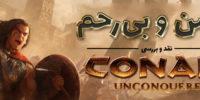 خشن و بی رحم   نقد و بررسی Conan: Unconquered