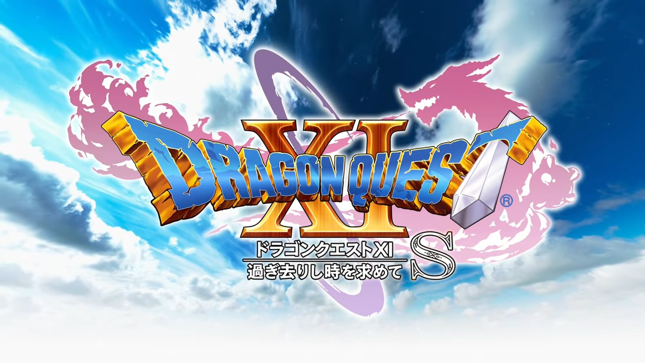E3 2019   تاریخ انتشار و تریلری جدید از Dragon Quest XI Definitive