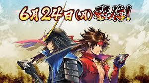 تاریخ انتشار عنوان Sengoku Basara: Battle party برروی گوشیهای هوشمند در ژاپن اعلام شد