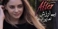 سینما فارس: نقد و بررسی فیلم After | بی ارزش، اما پر ادعا
