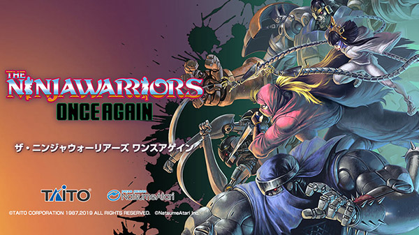 تاریخ عرضهی جهانی The Ninja Saviors: Return of The Warriors مشخص شد