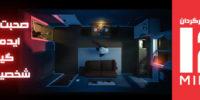 مصاحبه با کارگردان Twelve Minutes   صحبت در رابطه با ایده، داستان، گیمپلی و شخصیتهای بازی