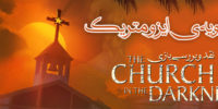 تاریخ از زاویهی ایزومتریک | نقد و بررسی بازی The Church in the Darkness