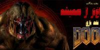 جهنم، داغتر از همیشه | نقد و بررسی بازی DOOM 3 در نسل هشتم