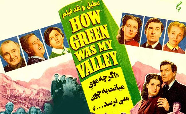سینما فارس: تحلیل و نقد فیلم How Green Was My Valley | « اگرچه مویِ میانت به چون منی نرسد… »