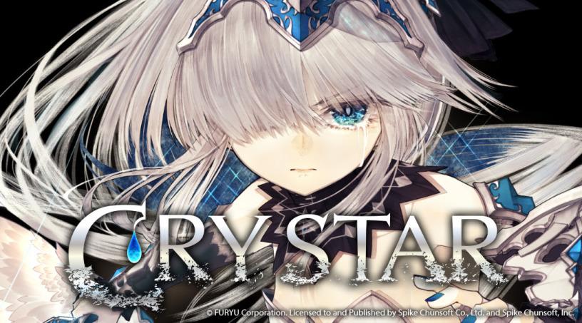 تریلر زمان عرضهی بازی Crystar منتشر شد