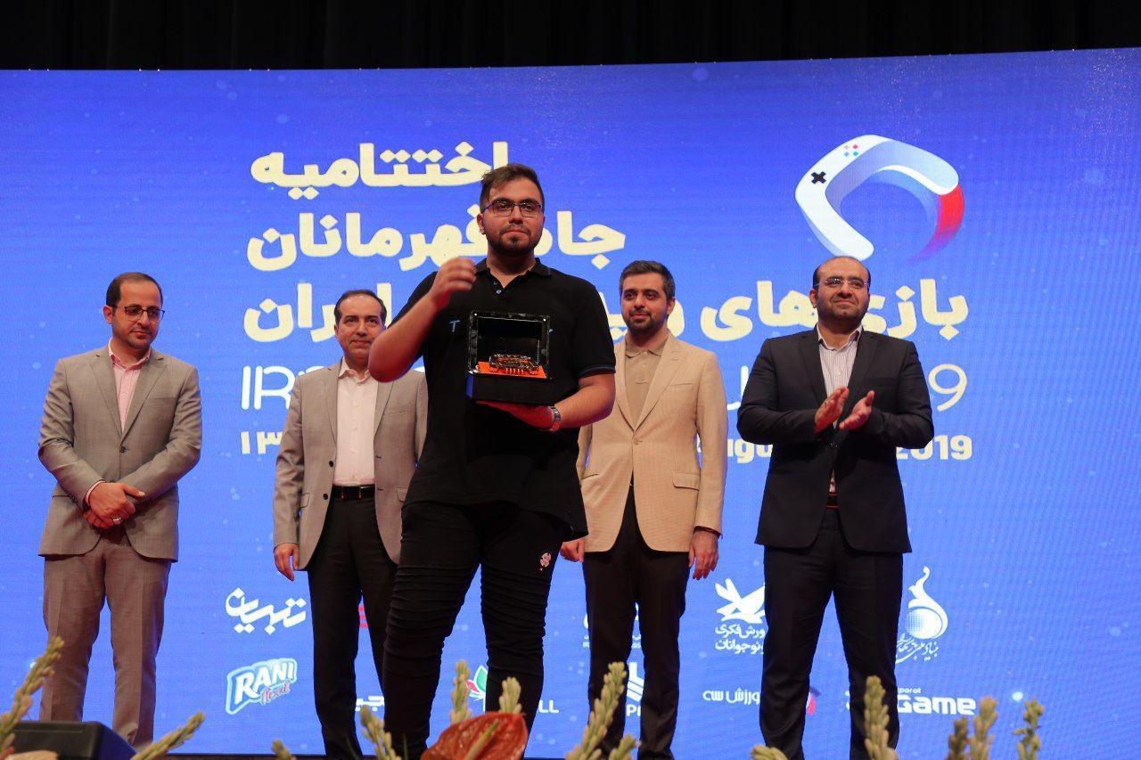 قهرمانان بازیهای ویدیویی ایران معرفی شدند