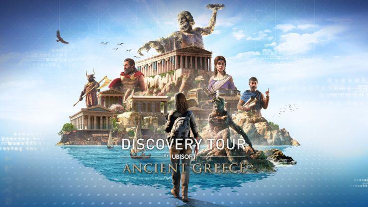 بهروزرسانی جدیدی برای Assassin's Creed Odyssey منتشر شد