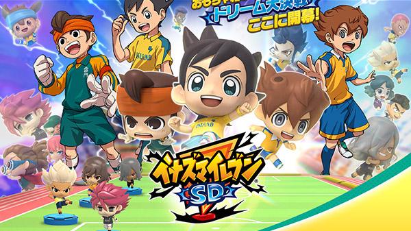 TGS 2019 | بازی Inazuma Eleven SD در ماه اکتبر در ژاپن منتشر میشود