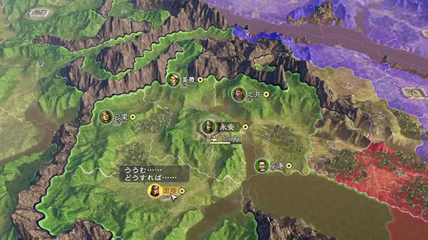 TGS 2019 | تریلر جدید بازی Romance of the Three Kingdoms XIV منتشر شد