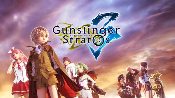 نسخهی کنسولی بازی Gunslinger Stratos به زودی معرفی خواهد شد
