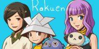بازی ماجراجویی Rakuen بسته الحاقی جدیدی دریافت خواهد کرد