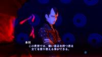 تصاویر جدیدی از بازی Shin Megami Tensei III: Nocturne HD Remaster منتشر شد 6