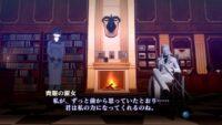 تصاویر جدیدی از بازی Shin Megami Tensei III: Nocturne HD Remaster منتشر شد 10