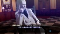 تصاویر جدیدی از بازی Shin Megami Tensei III: Nocturne HD Remaster منتشر شد 11
