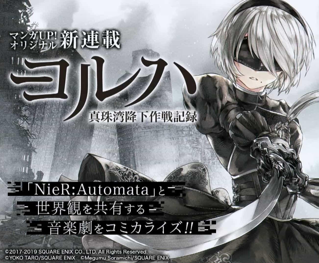 فروش بازی NieR: Automata