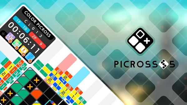 بازی Picross S5