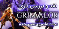 نقد و بررسی بازی Grimvalor؛ نجات قلمروی نفرین شده