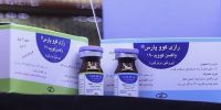 واکسن ایرانی کووپارس