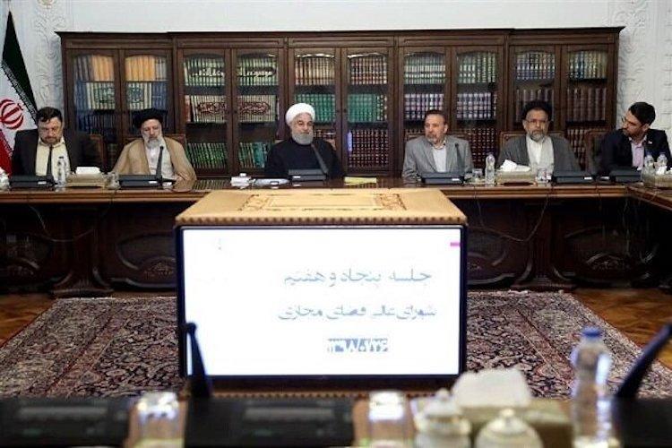 ایران - رئیس جمهور