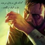 تصویر پروفایل انجمن نجیب زادگان