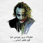 تصویر پروفایل shadin