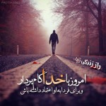 تصویر پروفایل farzadnariman